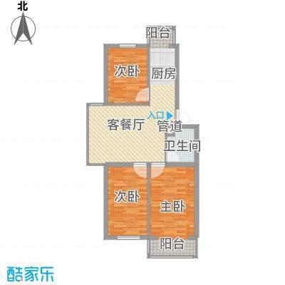 冬奥家园户型图C栋七单元户型  3室1厅1卫1厨
