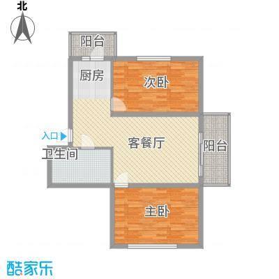 常盛源户型图户型 使用面积72.97㎡ 2室2厅1卫1厨