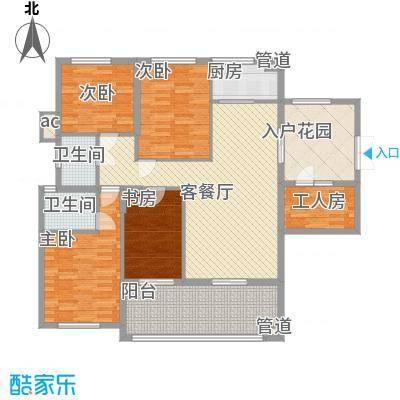 融汇江山168.31㎡融汇江山户型图D44室2厅2卫户型4室2厅2卫