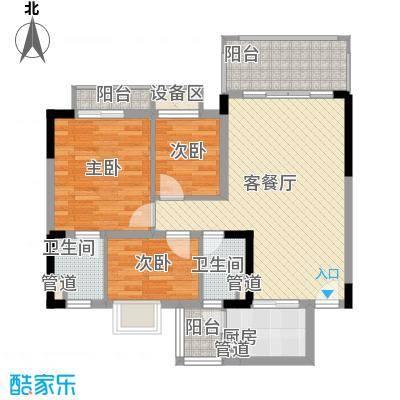 晓港中路公安宿舍103.00㎡3室2厅户型3室2厅2卫1厨