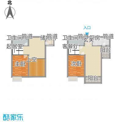 敏捷・上城国际85.00㎡B1B2户型3室2厅2卫1厨