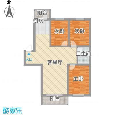 城东新居城东新居户型图户型图3室1厅1卫1厨户型3室1厅1卫1厨