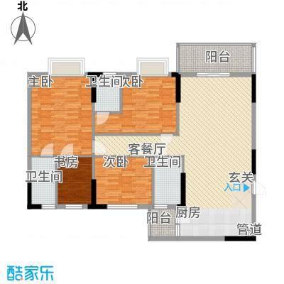 东汇家园130.00㎡东汇家园户型图9栋3-11层01户型4室2厅3卫1厨户型4室2厅3卫1厨