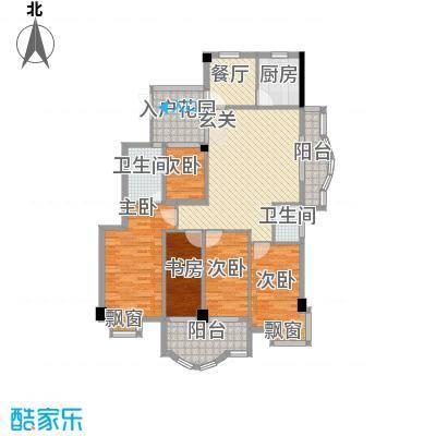 左海帝景158.00㎡左海帝景4室户型4室