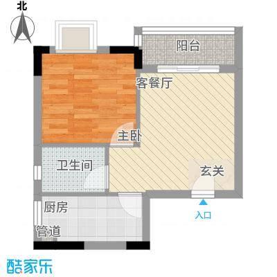 罗马家园二期50.00㎡1室2厅户型1室2厅1卫1厨