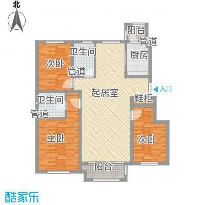 海富第五大道96.32㎡海富第五大道户型图二期多层户型3室2厅2卫1厨户型3室2厅2卫1厨
