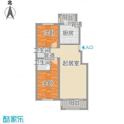 海富第五大道83.48㎡海富第五大道户型图二期多层户型2室2厅2卫1厨户型2室2厅2卫1厨