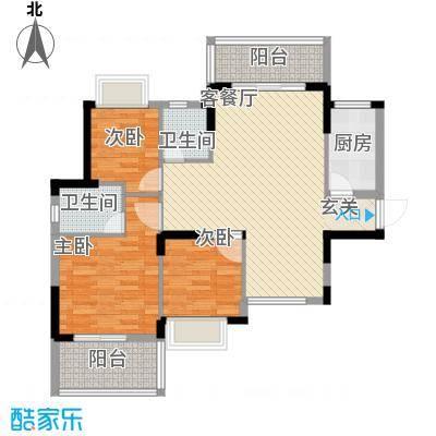 大儒世家绿园大儒世家绿园户型图2#楼c1户型3室2厅2卫1厨户型3室2厅2卫1厨