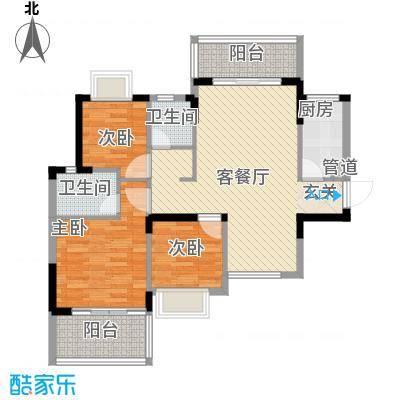 大儒世家绿园96.00㎡大儒世家绿园户型图15#E1户型3室2厅2卫1厨户型3室2厅2卫1厨