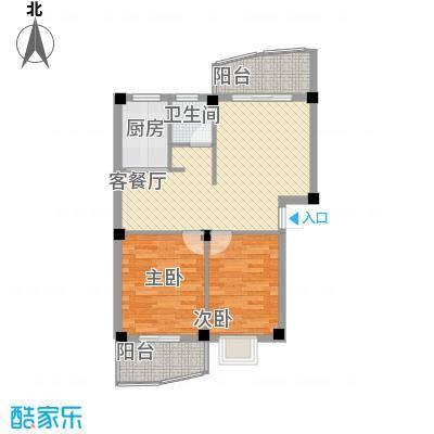水岸华庭83.96㎡水岸华庭户型图2室2厅1卫户型10室