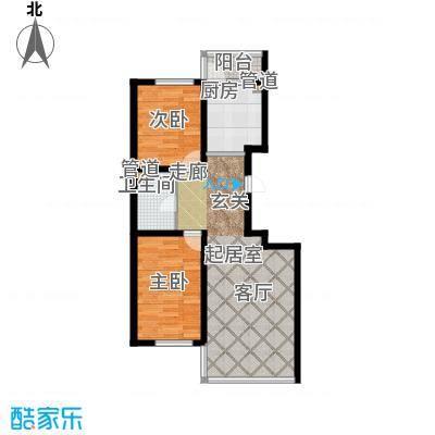 天薇丽景园68.51㎡二室户型2室1厅1卫1厨
