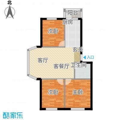 天薇丽景园三室76.06㎡户型3室1厅1卫1厨