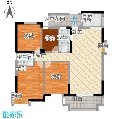 棕榈泉国际花园136.78㎡棕榈泉国际花园户型图4室2厅2卫1厨户型10室
