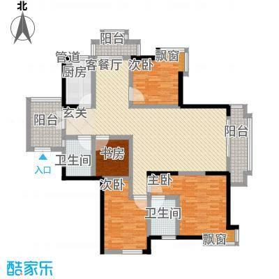 棕榈泉国际花园156.89㎡棕榈泉国际花园户型图4室2厅2卫1厨户型10室