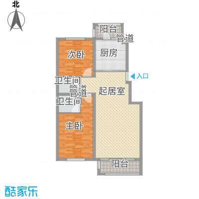 海富第五大道83.91㎡二期多层户型2室1厅2卫1厨