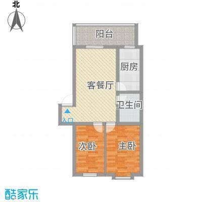 富江家园61.36㎡富江家园户型图2室1厅1卫1厨户型10室