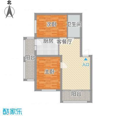 紫金宫庭57.09㎡紫金宫庭户型图二期小公寓C户型2室2厅1卫1厨户型2室2厅1卫1厨