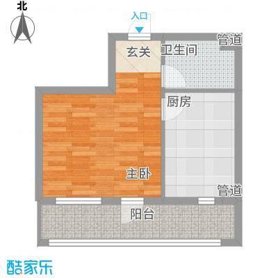 金上京公馆56.18㎡金上京公馆户型图B户型1室1卫1厨户型1室1卫1厨
