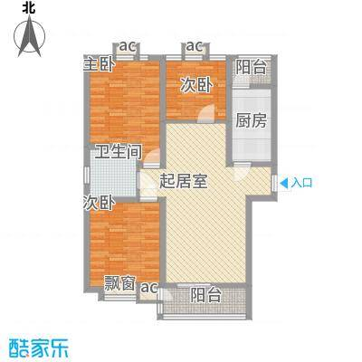 中建御邸世家124.00㎡中建御邸世家户型图C11户型3室2厅1卫1厨户型3室2厅1卫1厨