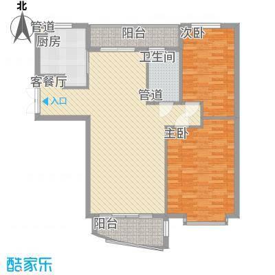 上实盛世江南126.01㎡上实盛世江南户型图B1户型2室2厅1卫1厨户型2室2厅1卫1厨