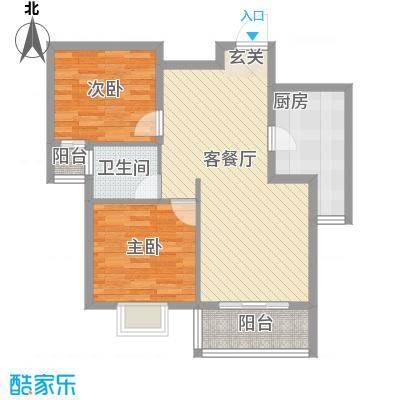 金鼎国际广场85.41㎡B2户型2室2厅1卫1厨