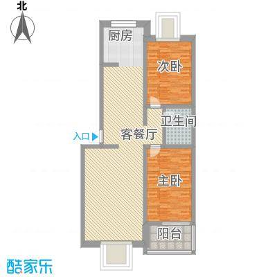 迎宾小区154.00㎡迎宾小区3室户型3室