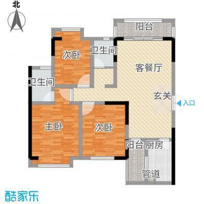 健康家园3户型3室2厅2卫1厨