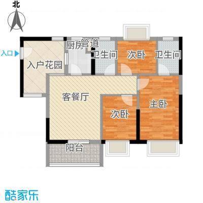 星星华园国际户型图13座01单元3-29层奇数层 3室2厅2卫1厨