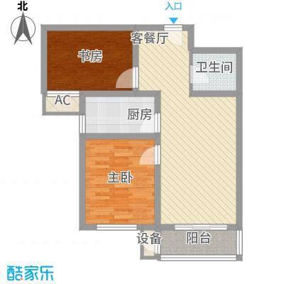 华北家园76.73㎡E户型2室2厅1卫1厨