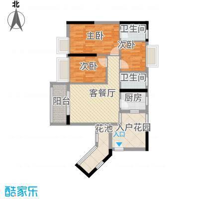 星星华园国际户型图13座02单元3-29层奇数层 3室2厅2卫1厨