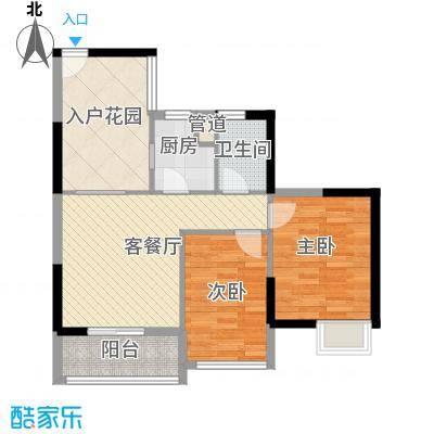 星星华园国际户型图13座04单元3-29层奇数层 2室2厅1卫1厨