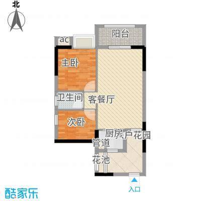 星星华园国际 2室 户型图