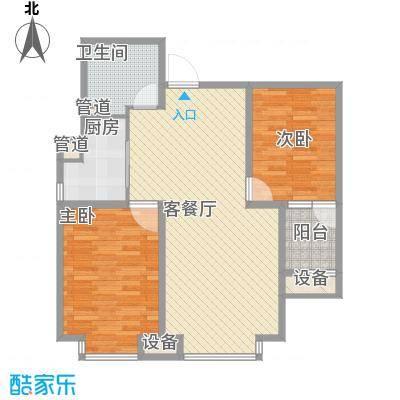 中环广场95.00㎡中环广场户型图E户型2室2厅1卫1厨户型2室2厅1卫1厨