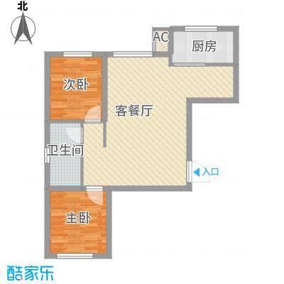 聚缘福地80.69㎡聚缘福地户型图A户型2室2厅1卫1厨户型2室2厅1卫1厨