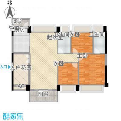 领尚天地128.00㎡领尚天地户型图3栋1单元标准层D户型3室2厅2卫1厨户型3室2厅2卫1厨