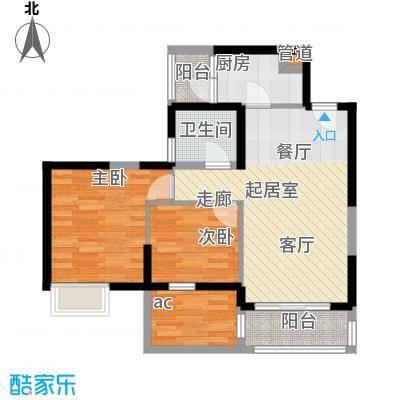 中惠沁林山庄72.25㎡中惠沁林山庄户型10室