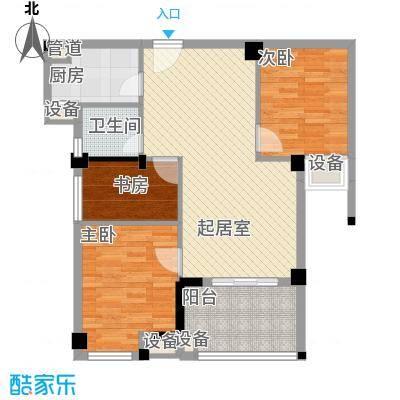 阳光城新界 3室 户型图