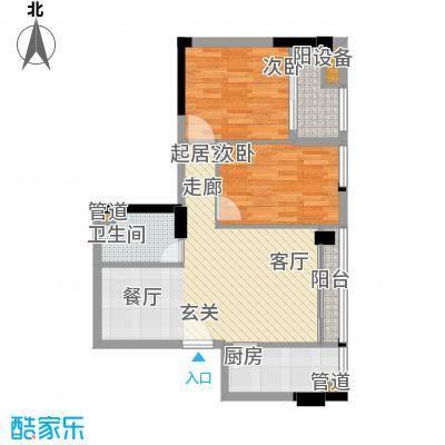 阳光城新界 2室户型图