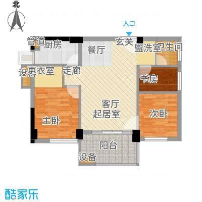阳光城新界户型图3室2厅1卫1厨77㎡ 3室2厅1卫
