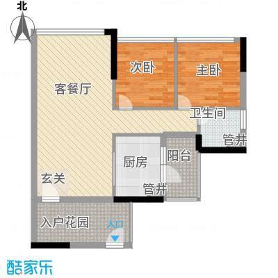 鼎湖森邻户型图M1栋18层04户型 2室2厅1卫1厨