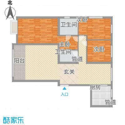盟科视界113.92㎡H户型3室2厅1卫1厨