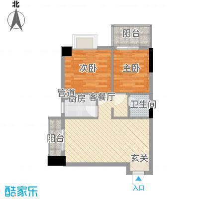 七星佳寓65.00㎡七星佳寓2室户型2室