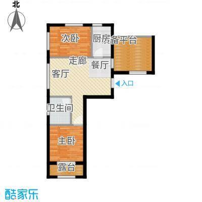 雯君庭72.84㎡雯君庭户型图1号楼公寓A户型3室2厅1卫1厨户型3室2厅1卫1厨