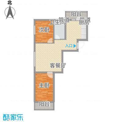 山河秀景二期86.00㎡山河秀景二期户型图6#、7#、8#、9#楼A户型2室2厅1卫1厨户型2室2厅1卫1厨