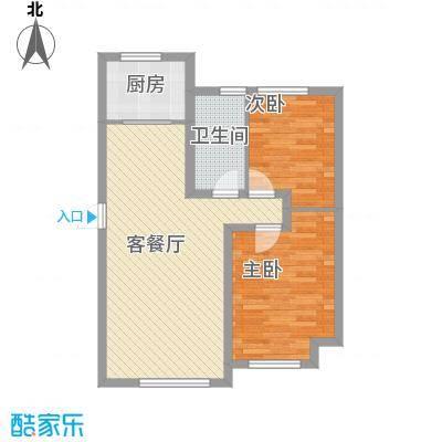 自由向户型图1号楼C户型 2室2厅1卫1厨
