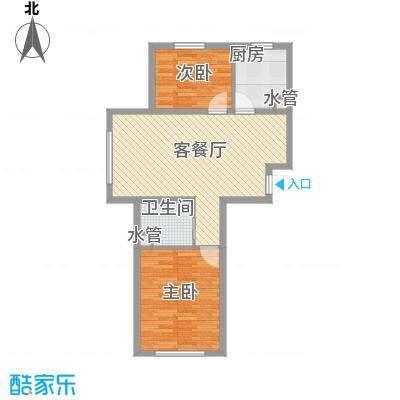 自由向83.37㎡自由向户型图4#楼A户型2室2厅1卫1厨户型2室2厅1卫1厨