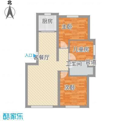 自由向86.59㎡自由向户型图15#楼B户型3室2厅1卫1厨户型3室2厅1卫1厨