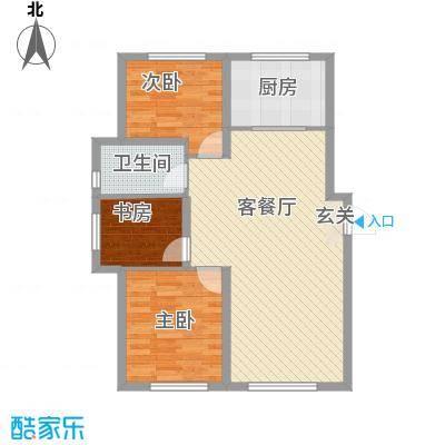 自由向户型图1号楼A户型 3室2厅1卫1厨