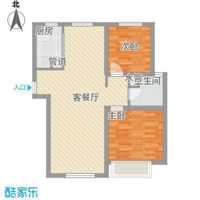 自由向87.39㎡自由向户型图4#楼C户型2室2厅1卫1厨户型2室2厅1卫1厨