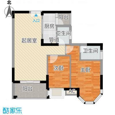 海景蓝湾85.46㎡海景蓝湾户型图3期江畔5座01单元2室2厅2卫户型2室2厅2卫